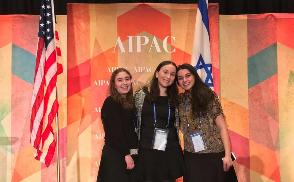 MIPAC: Israel Advocacy at Ma`ayanot Yeshiva High School for Girls