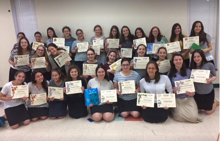 Student Appreciation Breakfast at Ma`ayanot Yeshiva High School for Girls